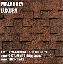 Гибкая черепица Malarkey Windsor Antique brown (Made in USA)