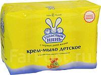 """Крем-мыло """"Ушастый нянь"""" с оливковым маслом и ромашкой. 4х100 г"""