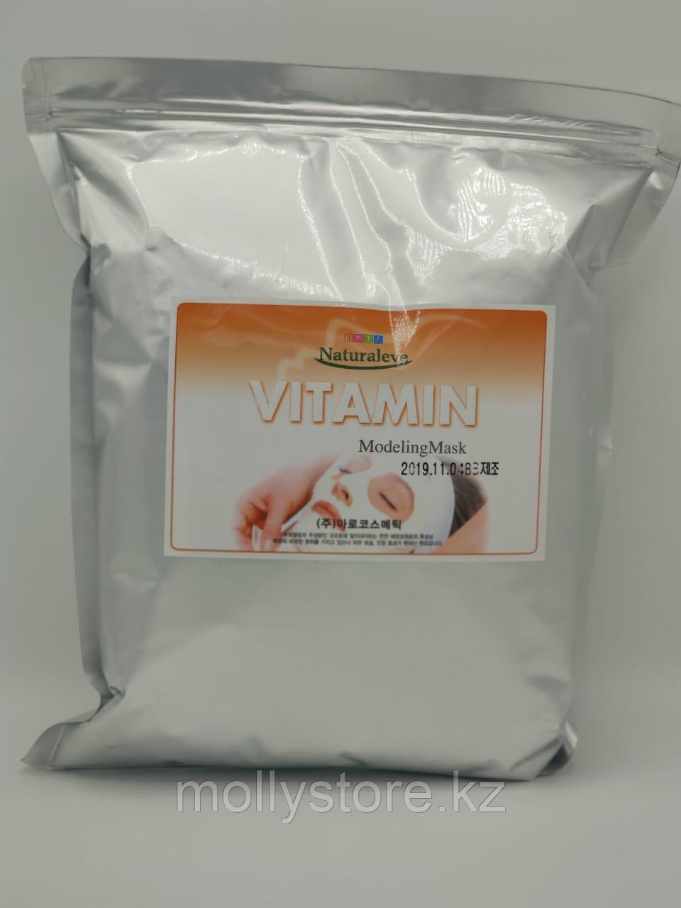 Витаминная альгинатная маска (VITAMIN MODELING MASK) 1 кг