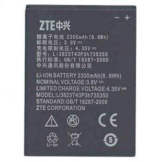 Заводской аккумулятор для ZTE N986/V975 (Li3823T43P3h735350, 2300mAh)