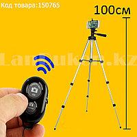 Штатив тренога для фотоаппарата/смартфона, 5 уровня высоты с Bluetooth пультом Tripod DK-3888