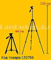 Штатив тренога для фотоаппарата/смартфона,2 уровня высоты TTX-6218