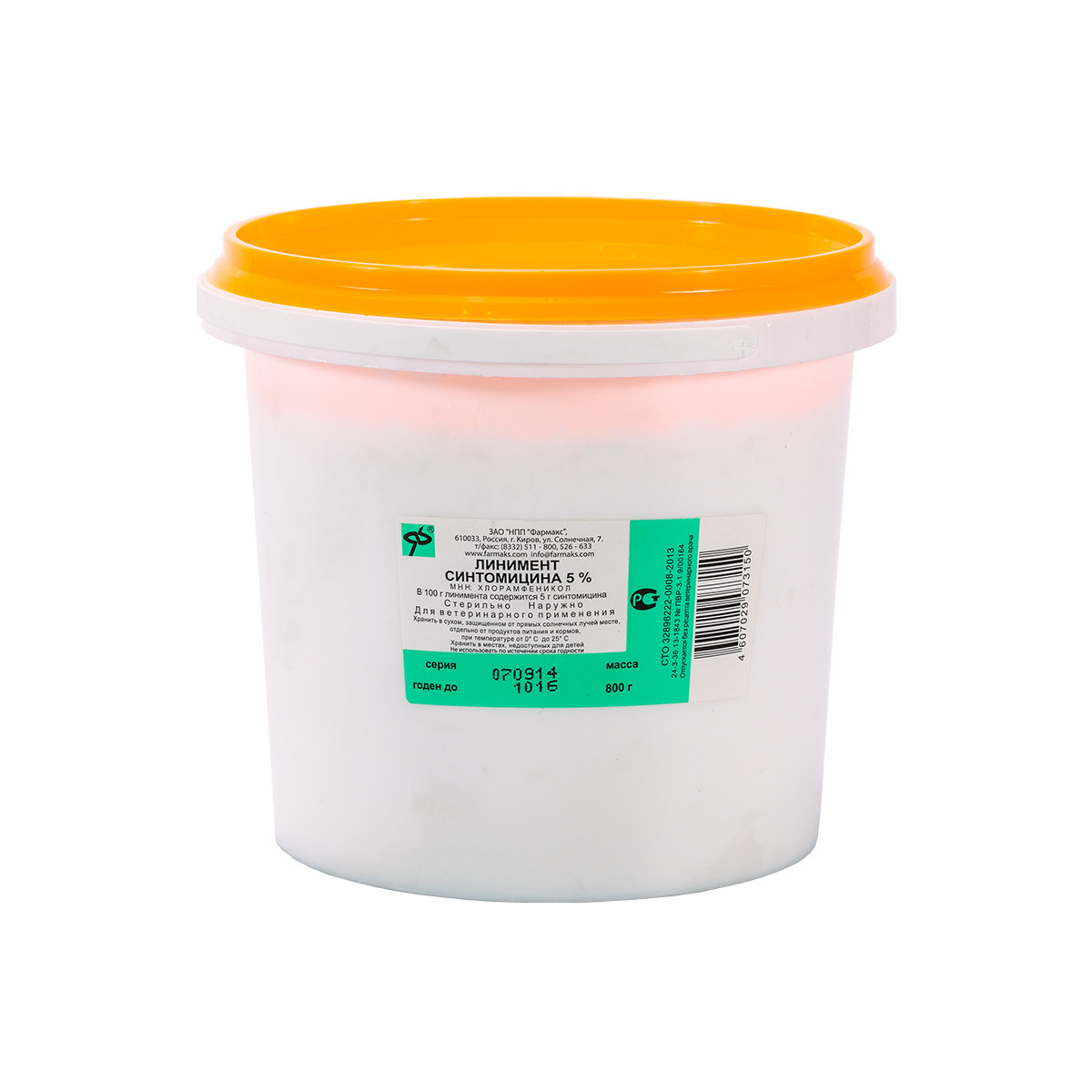 Мазь Линимент синтомицина5% 800гр