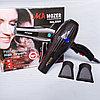 Фен усиленный для укладки волос Mozer MA-3309, 3500Вт.
