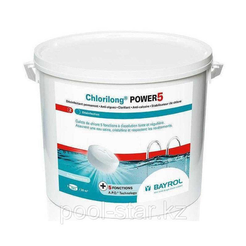 Таблетки стабильного хлора Chlorilong 5 functions