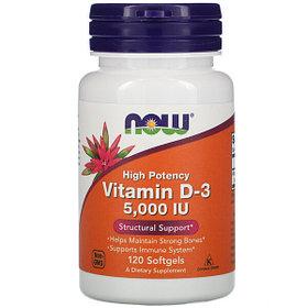 Now Foods, Витамин D-3, высокоактивный, 5000 МЕ, 120 мягких таблеток