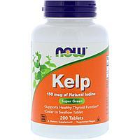 Келп 200 таблеток, Now Foods