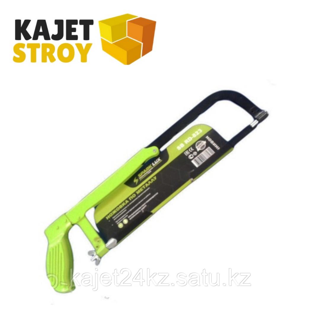 Ножовка по металлу SparkLux 823