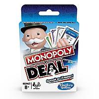 Игра настольная Монополия Сделка MONOPOLY E3113, фото 1