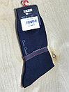 Носки мужские Pierre Cardin (0095), фото 2