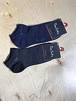 Носки короткие Pierre Cardin (0098)