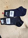 Носки короткие Pierre Cardin (0098), фото 2