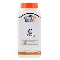 БАД Витамин С 1000 мг (110 таблеток)