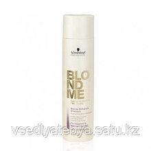 Шампунь для поддержания холодных оттенков блонд Schwarzkopf blondme shampoo for cool blond 250 мл
