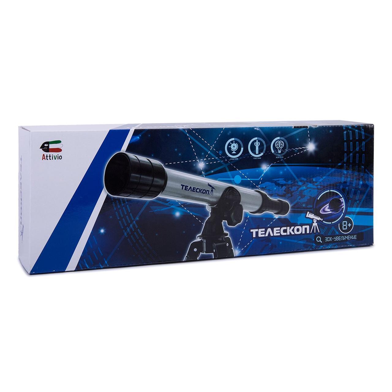 Переносной телескоп  Attivio