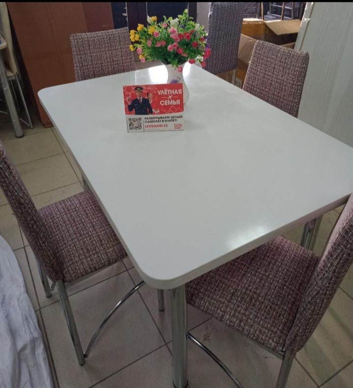 Стол кухонный 80*120см