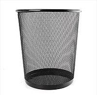 Офисная корзина для мусора (сетчатая) 24 см