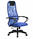 Кресло BP-8, фото 5