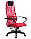 Кресло BP-8, фото 6