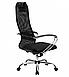 Кресло SU-BK-8 Chrome, фото 3