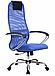 Кресло SU-BK-8 Chrome, фото 5