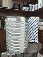 Сепаратор (Separator) Smart Parts 11000941/1311125800