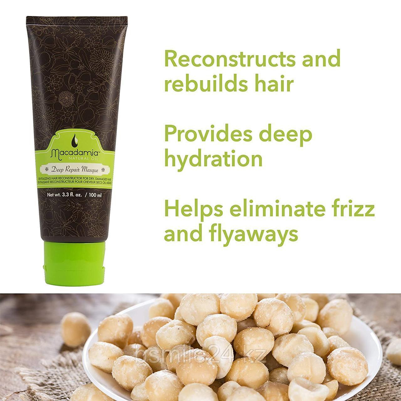 Восстанавливающая маска для волос Macadamia oil ( США)