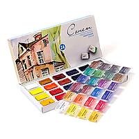 Художественные акварельные краски 'СОНЕТ' , 24 кюветы