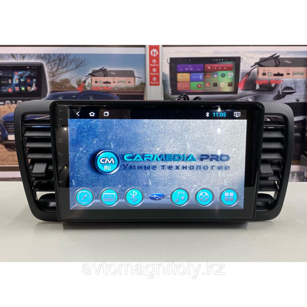 Магнитола CarMedia PRO Subaru Legacy 2004-2008