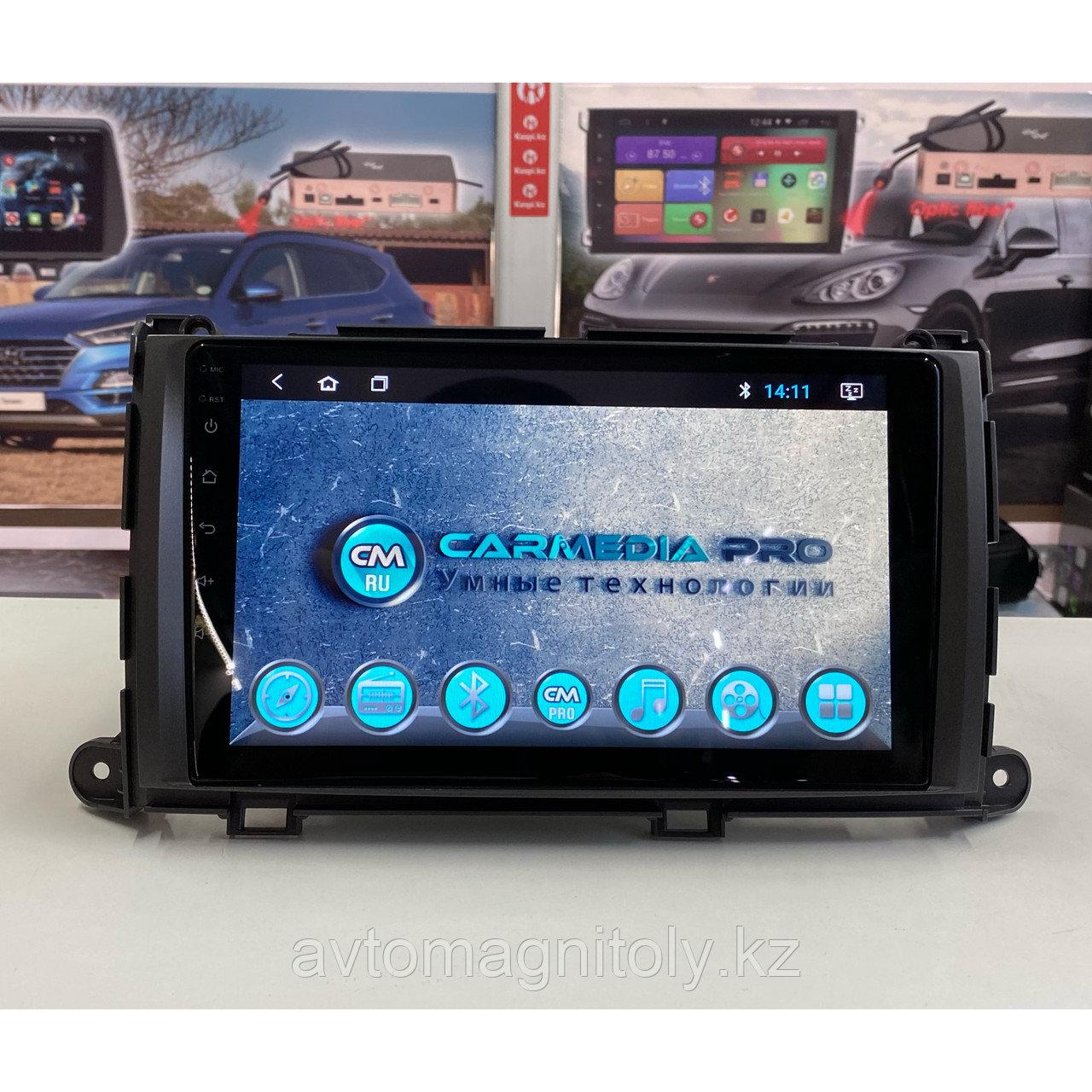 Магнитола CarMedia PRO Toyota Sienna 2010-2014