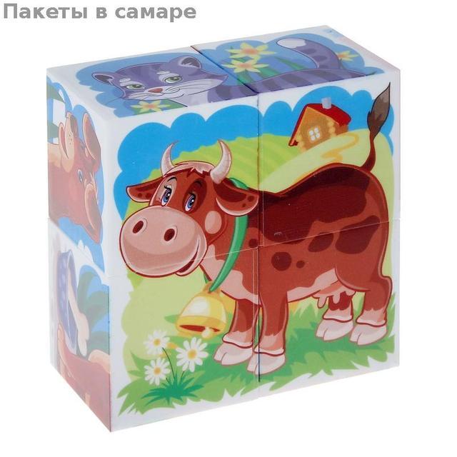 Кубики с картинками 4 шт.