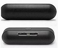 Портативная Bluetooth колонка Soloda S-812 ( Apple)., фото 1