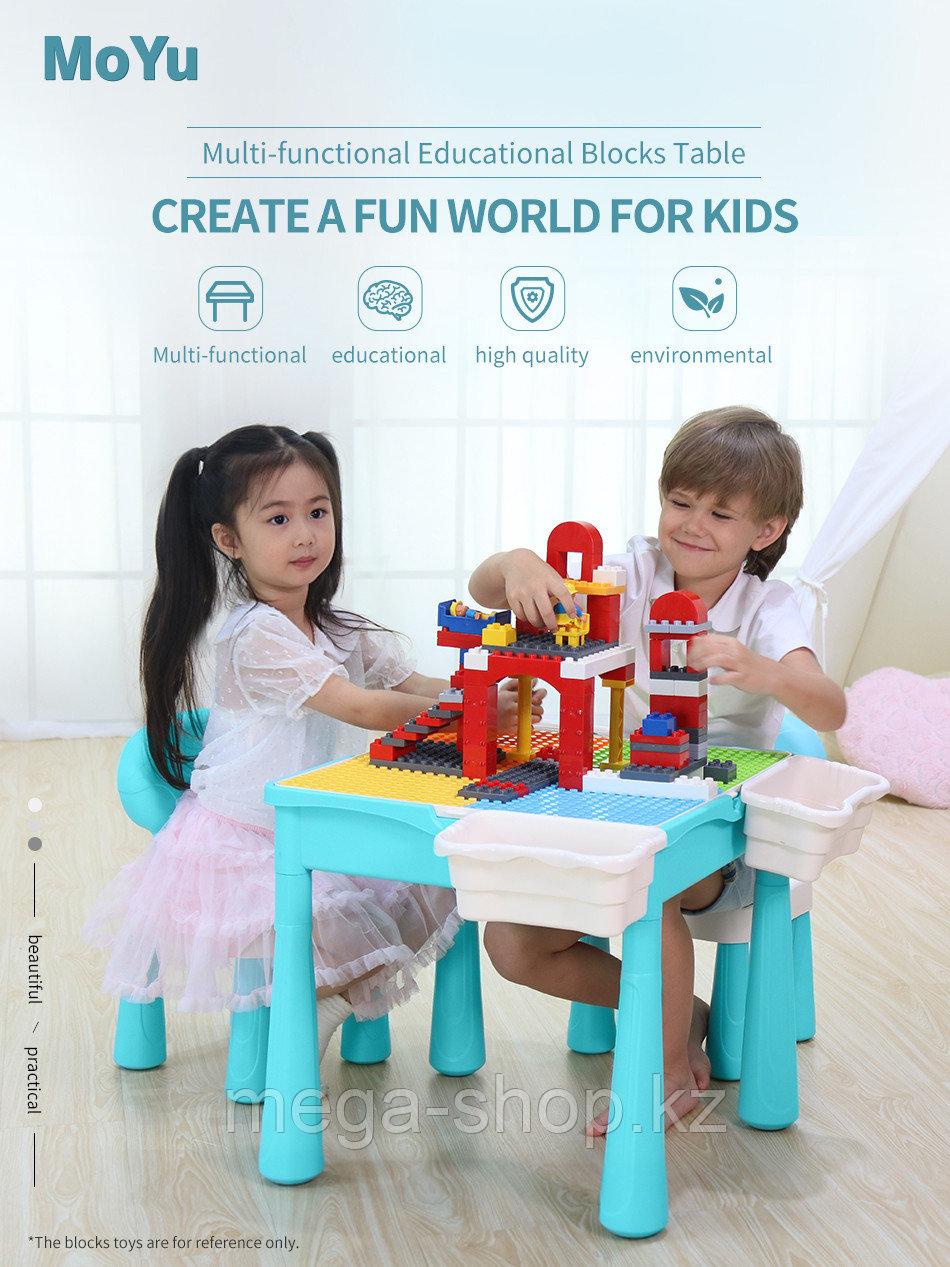 Детский столик со стульчиком 3в1 MoYu для конструктора