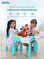 Детский столик со стульчиком 3в1 MoYu для конструктора, фото 1