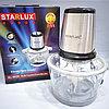 Измельчитель STARLUX SL-8020.