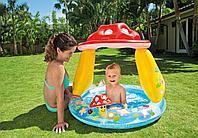 Детский бассейн Intex 57114 грибок, фото 1