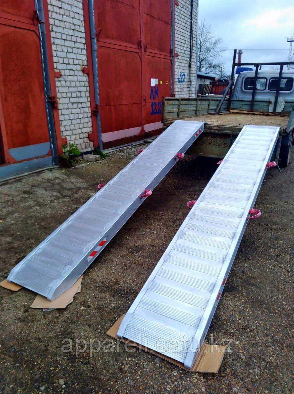 Алюминиевые сходни от производителя (трап, аппарель) 3 метра, 59 кг