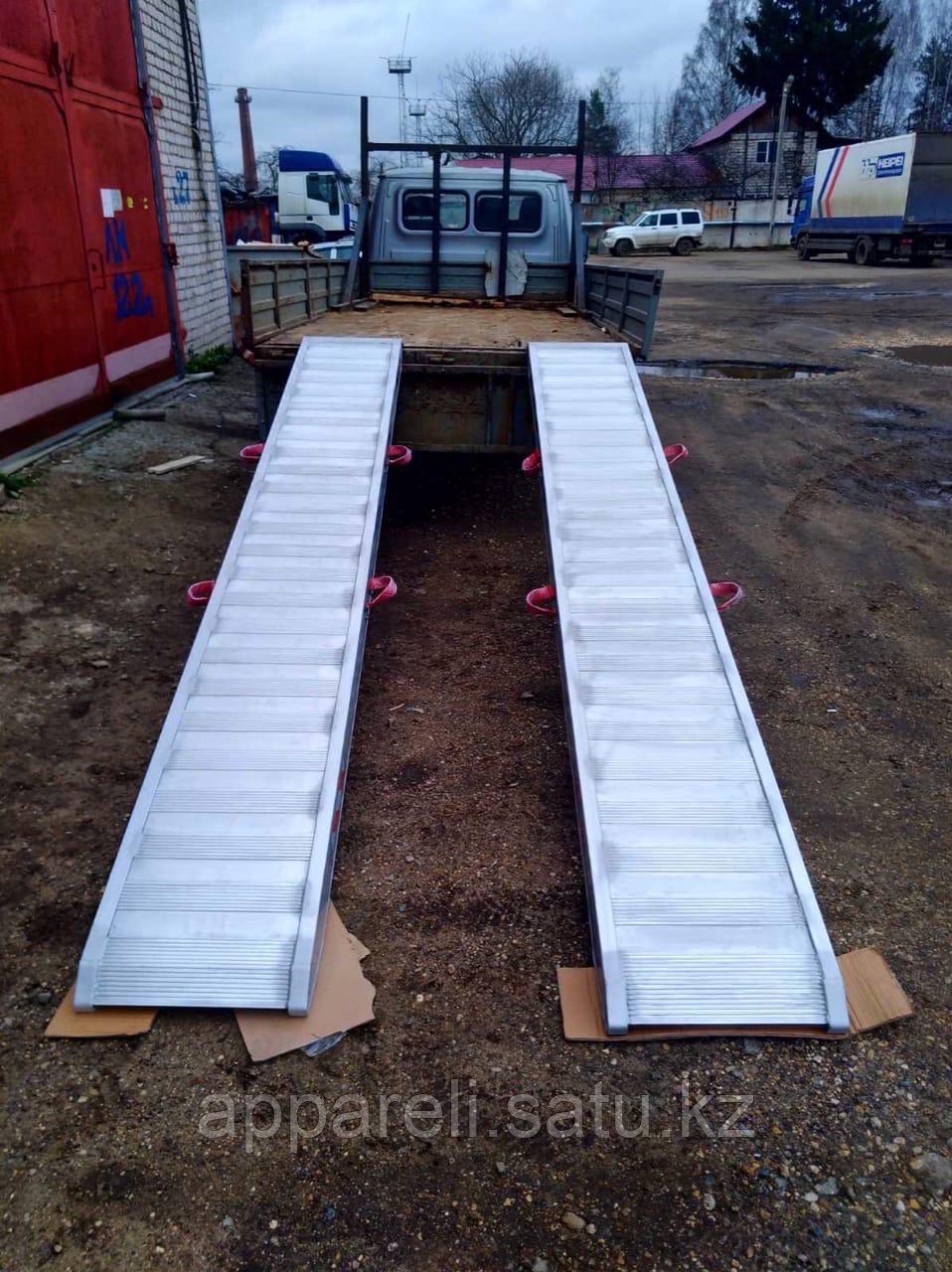 Алюминиевые сходни от производителя (трап, аппарель) 3 метра плоские