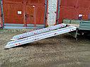 Алюминиевые сходни от производителя (трап, аппарель) 3 метра плоские, фото 3