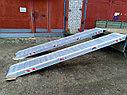 Алюминиевые сходни от производителя (трап, аппарель) 3 метра плоские, фото 2