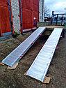 Алюминиевые сходни от производителя (трап, аппарель) 3 метра плоские, фото 5