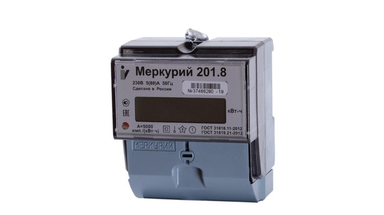 """Эл.счетчик """"Меркурий-201.8"""