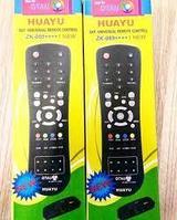 Пульт для OTAU TV универсальный ZK-089++++1