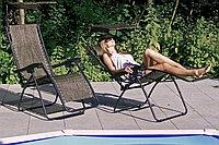 Шезлонг Кресло с козерком  Алматы, фото 1