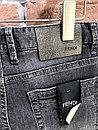 Джинсы Fendi (0104), фото 5