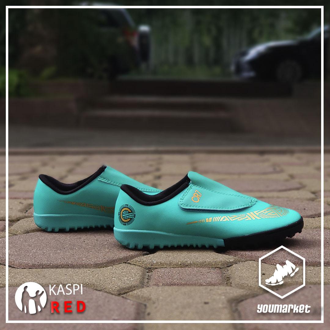 Детские футбольные сороконожки Nike Mercurial ( 34, 35 размер в наличии )
