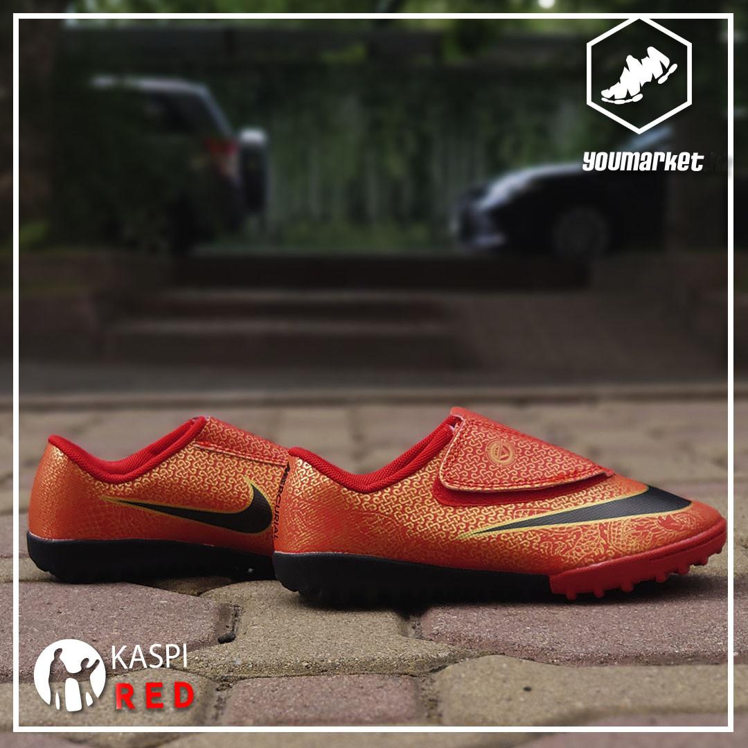 Детские футбольные сороконожки Nike Mercurial (33, 34 в наличии ) - фото 1