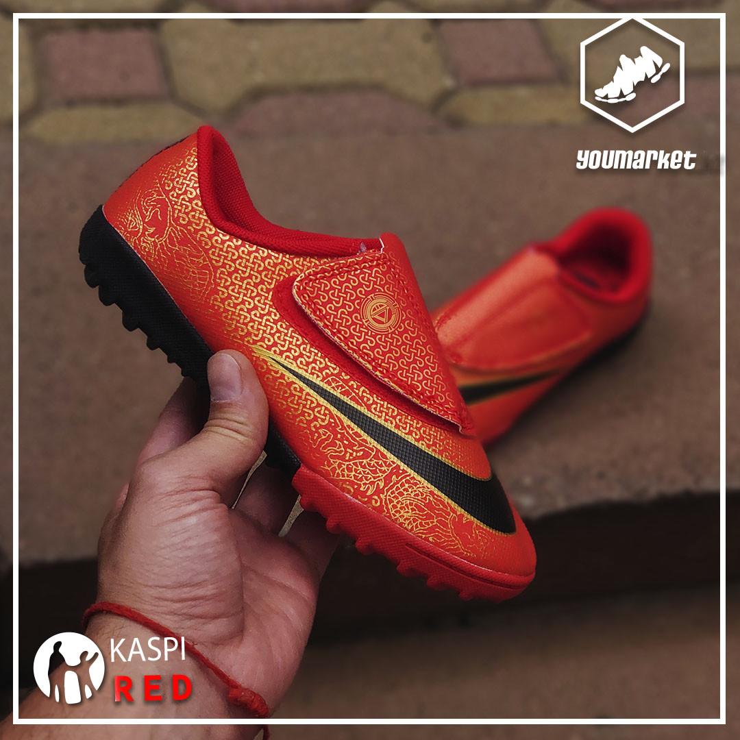 Детские футбольные сороконожки Nike Mercurial (33, 34 в наличии ) - фото 3