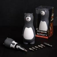 Подарочный набор инструментов 'Почини свою берлогу', подарочная упаковка, набор бит 7 шт, держатель для бит