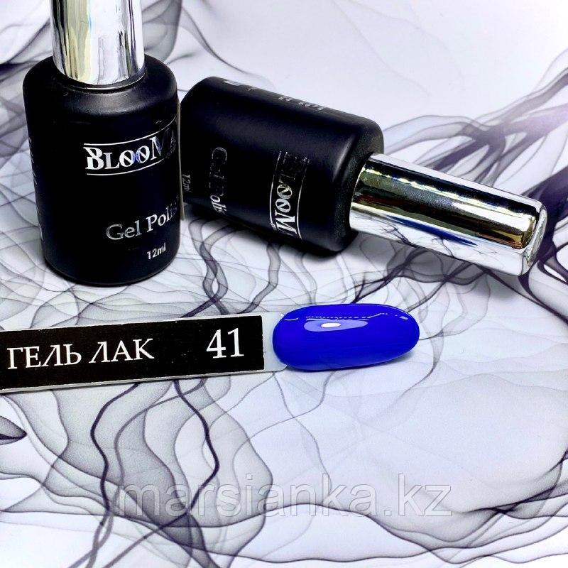 Гель лак BlooMax №41 с ароматом клубники, 12 мл
